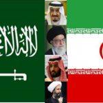 مقایسه تفاوتهای ایران و عربستان سعودی از دید یک توریست (کلیپ کوتاه انگلیسی)