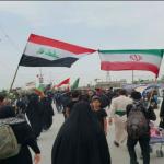 حکایتی از اربعین ۹۵ و میزبان عراقی ما