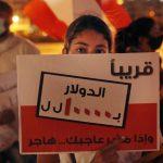DW: چگونه اقتصاد لبنان به سمت فروپاشی میرود (کلیپ کوتاه انگلیسی)