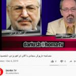 مصاحبه داریوش سجادی با آقای ابراهیم یزدی- شخصیت شاه