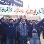 مداخله پلیس برای متفرق کردن کارگران اعتصابی نیشکر هفتتپه