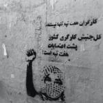 اعلام همبستگی حزب کار در ترکیه با کارگران ایران: «به اعتصاب کارگران هفت تپه درود میفرستیم»
