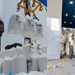 ماجرای آمونیوم نیترات در انبار بیروت: اسناد از تولید تا انفجار