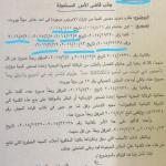 مدارک  هشدارهای متعدد  گمرک لبنان در مورد انبار نیترات آمونیوم منفجر شده