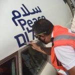 پرواز صلح؛ اولین پرواز مستقیم هواپیمایی EL AL اسرائیل به امارات (ویدئو)