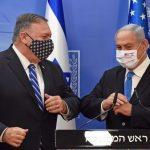 کنفرانس خبری نتانیاهو و مایک پومپئو (انگلیسی - ۱۱ دقیقه)