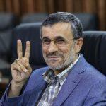 ویدیو: پیام احمدی نژاد به ملت ایران درباره تصمیم شورای نگهبان