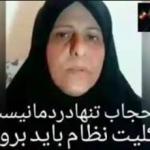 تفسیر خبر؛ مصاحبه جمشید چالنگی با فاطمه سپهری - قتل نوید افکاری و پی آمدهای آن
