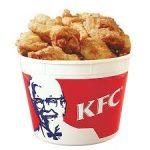 آیا می دانید جبرئیل شاگرد KFC بود؟
