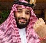 سرعت اصلاحات در عربستان