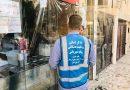 استفاده از ۴ هزار نیروی بسیجی برای نظارت بر بازار یا ترس از اعتراض در سالگرد اعتراضات آبان ۹۸