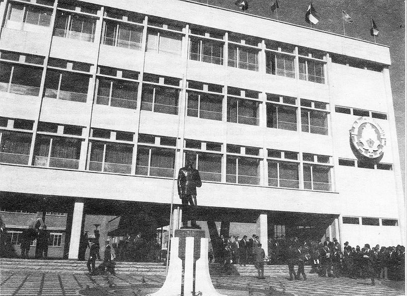 دانشگاه صنعتی آریامهر