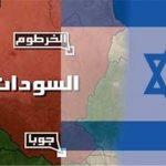 بیانیه سفارت مجازی آمریکا در ایران درباره پیمان عادی سازی روابط سودان و اسرائیل