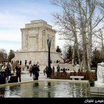 آرامگاه فردوسی از زمان قاجار تا کنون