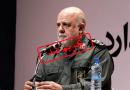 ایالات متحده یک مقام ارشد ایرانی در عراق را تحریم می کند