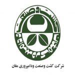 ممانعت نیروی انتظامی از تجمع دانشجویان در حمایت از کارگران شرکت کشت و صنعت مغان (+ فیلم)