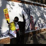 ۱۳ آبان؛ 41 سال بعد مقابل سفارت آمریکا (گزارش تصویری)