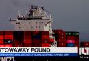 یک تبعه ج/ا که در یک کشتی باری اسرائیلی پنهان شده بود دستگیر شد