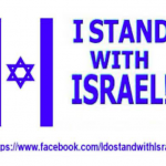 اسرائیل پنجاه هزار دوز واکسن کورونا [فایزر] به حکومت خودگردان فلسطینی هدیه می کند