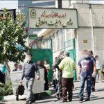 چند ساعت در پلیس امنیت اخلاقی وزرا در زمان کرونا