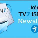 "خبر TV7 اسرائیل در مورد ""ناو"" جدید سپاه (کلیپ کوتاه انگلیسی)"