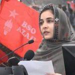 ترور فعال پاکستانی حقوق بشر