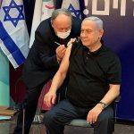 واکسیناسیون شهروندان اسرائیل برای کرونا از امروز آغاز شد