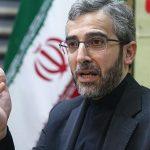 """قوه قضائیه ایران حمایت اروپا از دوتابعیتیها را """"باجخواهی"""" خواند"""