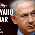 Frontline: نتانیاهو در جنگ (مستند انگلیسی)