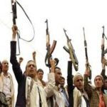 چهار نعل دویدن دولت بایدن به سوی حمایت از تروریست ها
