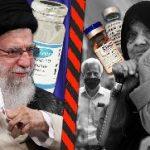 سازمان نظام پزشکی ایران: واکسن بخرید؛ واکسن را سیاسی نکنید که واکسن حق مردم است!