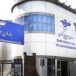 شیوه شگفت انگیز «اطلاع رسانی» سازمان هواپیمایی کشوری