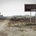 فشافویه بزرگترین شکنجهگاه خاورمیانه است