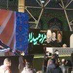 حضور مسئولان حشد الشعبی در مراسم سالگرد کشته شدن قاسم سلیمانی در دانشگاه تهران