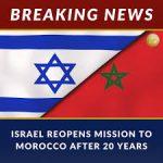سفارت اسرائیل در مراکش بعد از ۲۰ سال باز گشایی شد (کلیپ کوتاه انگلیسی)