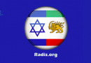 تشکیل جلسه سران نظامی – امنیتی اسرائیل درباره تعرض حکومت ایران به کشتی باری