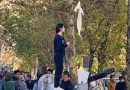 ترانه های ما بر علیه حجاب اجباری کجا است؟