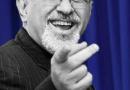 حذف بیانه های وزارت امور خارجه آمریکا بر ضد جمهوری اسلامی از وبسایت این وزارتخانه