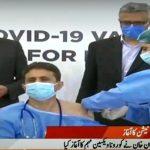 واکسیناسیون کادر درمان علیه کرونا در پاکستان آغاز شد
