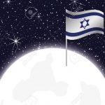 ایرانی ها حالا اسرائیل را در ماه می بینند- مجتبی واحدی