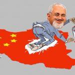 ایران فروشی نیست