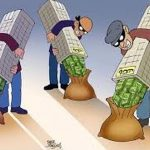چگونه منابع و ثروت کشور به کمک سودجویان توسط کشورهای همسایه به یغما می رود