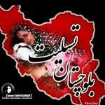 عادی سازی جنایت در جمهوری جنایت؛در جدال با بی حسی-بی تفاوتی نسبت به فاجعه ای به نام جمهوری اسلامی!