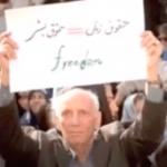 """اجرای جمعی و زیبای """"سرود زنان برای برابری"""""""