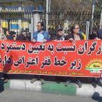 تجمع کارگران در مقابل وزارت کار مورد یورش نیروهای امنیتی قرارگرفت