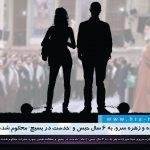 برگ دیگری از کتاب قطور جنایات آخوندها در ایران