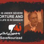 توفان توئیتری برای نجات محمد نوری زاد زندانی سیاسی