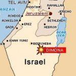 خبر فوری: حمله موشکی به مرکز هسته ای اسرائیل