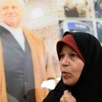 خانم فائزه هاشمی، خامنه ای را پدر شما در دامن این ملت گذاشت!