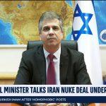 اسرائیل: توافق جدید اتمی با تهران جنگ اسرائیل و ج/ا را در پی خواهد داشت